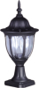 Kaja lampa stojąca zewnętrzna Vasco E27 czarna K-5007S2/N CZARNY, RABATY w koszyku, żarówka/żarówki LED gratis!
