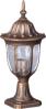 Kaja lampa stojąca zewnętrzna Vasco E27 czarny, złoty K-5007S2/N CZARNY/ZŁOTY, RABATY w koszyku, żarówka/żarówki LED gratis!