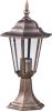 Kaja lampa stojąca zewnętrzna Standard E27 czarny, złoty K-5009S CZARNY/ZŁOTY, RABATY w koszyku, żarówka/żarówki LED gratis!