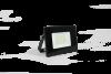 Heda naświetlacz LED 30W 2400lm 4000K IP65 HFL130N